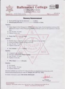 bhm-vacancy-announcement