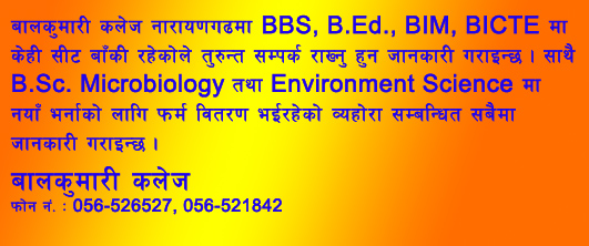 Admission Open !!